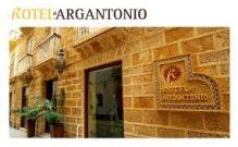 HOTEL ARGANTONIO, HOTELES en CADIZ - CADIZ