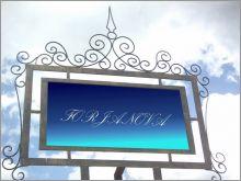 FORJANOVA - FORJA