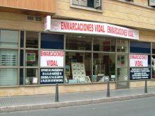 MARIA-DEL-ROSARIO-DE-LA-VEGA-PAGE - CUADROS / MARCOS / ENMARCACIONES