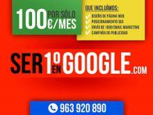SER-PRIMERO-EN-GOOGLE - INTERNET PORTALES / SERVICIOS